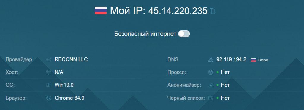 Proxys.io