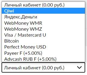 Варианты оплаты на Proxy-Store