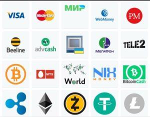 Варианты оплаты на Proxys.io