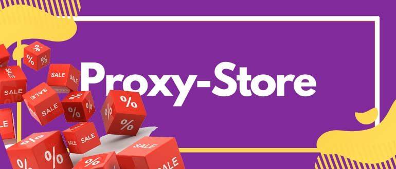 Промокоды Proxy-Store