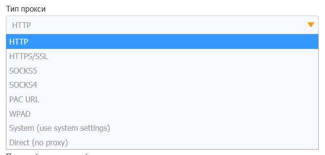 Прокси в Firefox - плагины и настройка стандартным методом